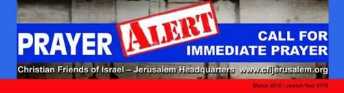 Israel Prayer Alert Mar 2